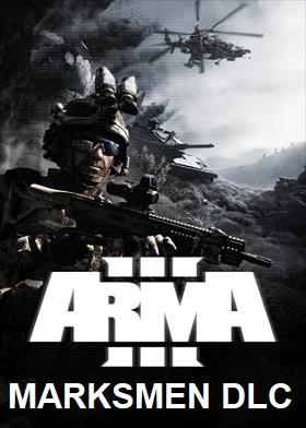 Arma III Marksmen DLC