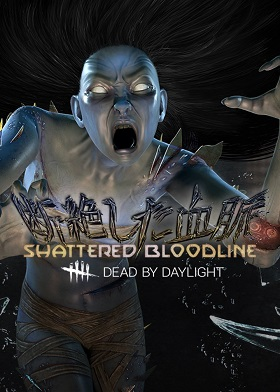 Dead by Daylight Shattered Bloodline Chapter DLC