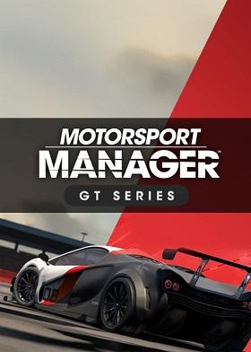 Motorsport Manager GT Series DLC